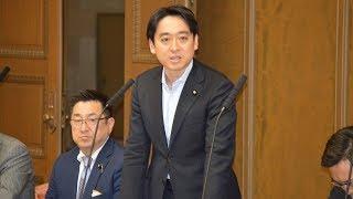 【平木だいさく】財政金融委員会(2017/05/23)