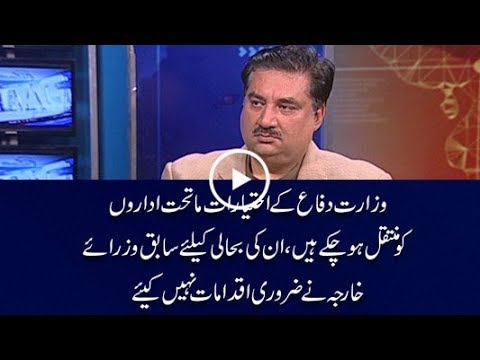 CapitalTV; Portfolio of Defense Ministry has been dissolved into NA Security Committee and JS HQ