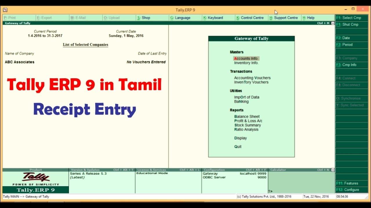 Tally erp 9 tutorial in tamil tally beginners tutorial part 2.
