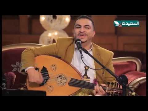 ياعاشقين لا تقلبو وتقسو   مجاهد الصانع   بيت الفن   قناة السعيدة