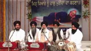 Mitar Pyare Nu Haal Muridan Da Kehna - Bhai Harjinder Singh Ji Sri Nagar Wale