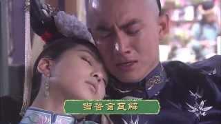 步步驚心 - 情殤 (信樂團)