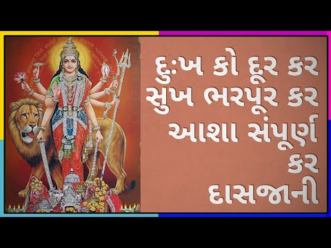  Navratri status    Ridhi de sidhi de Ashtnav nidhi de