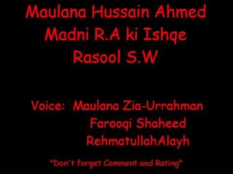 Hazrat Maulana Hussain Ahmad Madni RA ka Ishqe Rasool SW