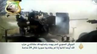 الجيش الحر يمهل حزب الله لمغادرة سوريا