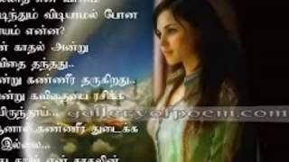 DILBAR JAANIYA FULL SONG AMIT SAD3