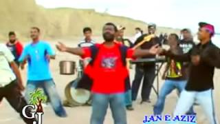 Best JAdoo balochi song singing by baloch group.