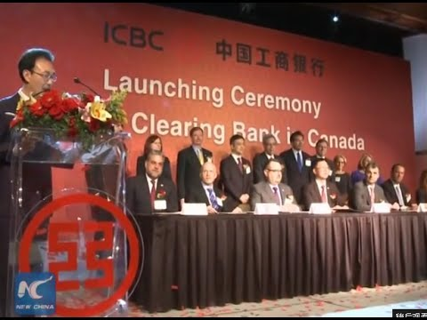 China launches first RMB-clearing bank in Canada