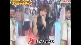 キスマイ kismyft2 北山宏光 Chikara(Power)