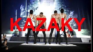 Download ЭКСКЛЮЗИВ Как KAZAKY Милан покоряли Mp3 and Videos
