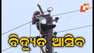 Electricity restored in many areas in Bhubaneswar