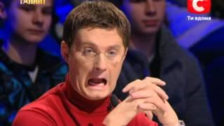 Степан Померлян «Україна має талант-5» Кастинг во Львове