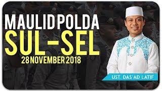 Ustad Das'ad Latif  -  MAULID POLDA SULSEL 28 NOVEMBER 2018 MP3