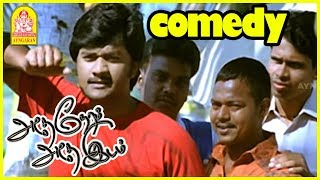 Adhe Neram Adhe Idam Comedy scenes   Tamil Movie Comedy Scenes   Jai & Lollu Sabha Jeeva Comedy clip