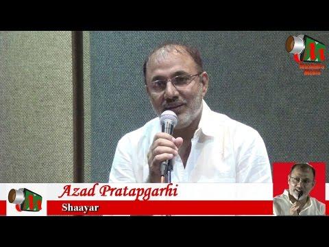 Azad Pratapgarhi - MAA, Ek Shaam Azad Pratapgarhi Ke Naam, Vashi Mushaira, Mushaira Media