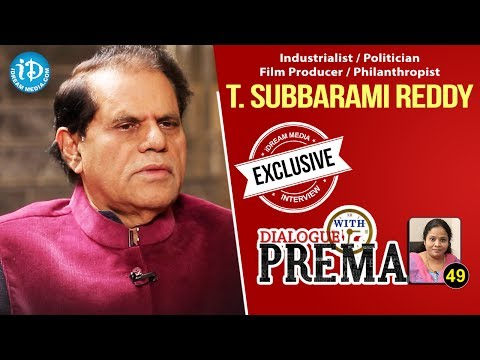 T Subbarami Reddy Exclusive Interview || Dialogue With Prema || Celebration Of Life #49 || #417