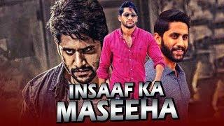 Insaaf Ka Maseeha (2019) Telugu Hindi Dubbed Full Movie | Naga Chaitanya, Amala Paul