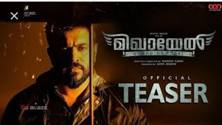 Mikhael Official Teaser #2 | Nivin Pauly | New malayalam movie trailers | Malayalam movies