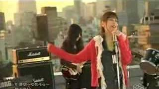 Saki Fukuda - Yumesora.