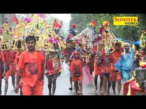 Bhole Mere Aajao | भोले मेरे आजाओ  | Shiv Bhajan