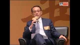 《爭氣人生》- 陶傑與楊受成對談座談會足本 2012/09/04