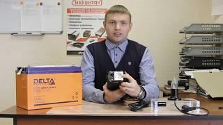 видео Стабилизатор напряжения для газового котла: как выбрать лучший для отопления, подключение к электросети 220в