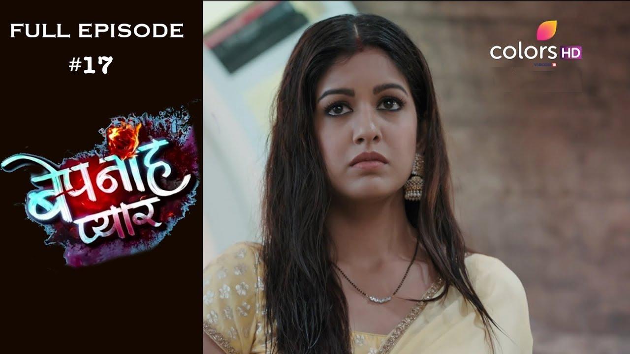 Bepanah Pyaar - 25th June 2019 - बेपनाह प्यार - Full Episode