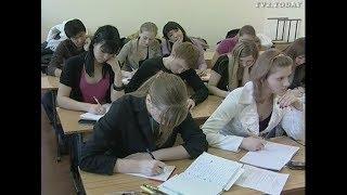 Видео студентов медухи сарова #14