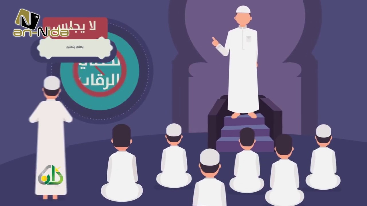 Video Animasi Keutamaan Sholat Jumat