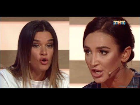 «Без меня и шоу не будет»:Бузова поставила на место Бородину