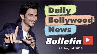 Latest Hindi Entertainment News From Bollywood | 28 August 2018