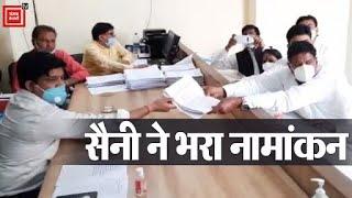 बरोदा उपचुनावः Rajkumar Saini ने भरा नामांकन, बोले- दलित और पिछड़ों को न्याय दिलाएंगे