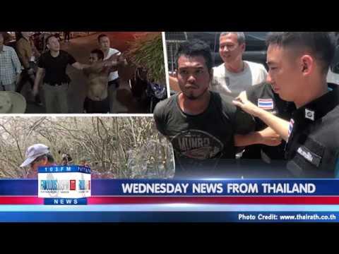 [NEWS]  10th April 2019   Fabulous TV Pattaya
