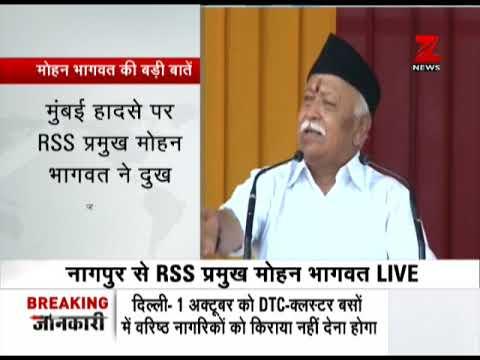Vijayadashami Special: RSS chief Mohan Bhagwat