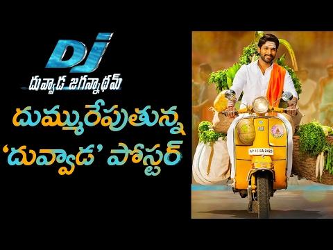 DJ First Look Teaser | Duvvada Jagannadham...
