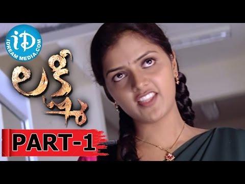Lakshmi Full Movie Part 1 || Venkatesh, Nayantara, Charmy Kaur || Mani Sharma