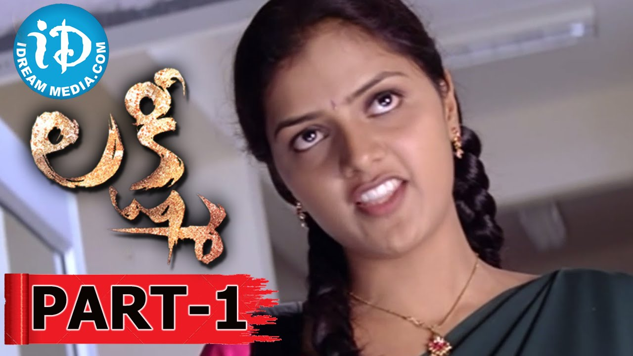 Download Lakshmi Full Movie Part 1 || Venkatesh, Nayantara, Charmy Kaur || Mani Sharma
