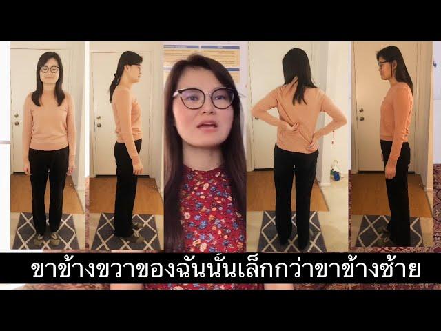 Thai Acupressure  Life Testimony from Duna, USA