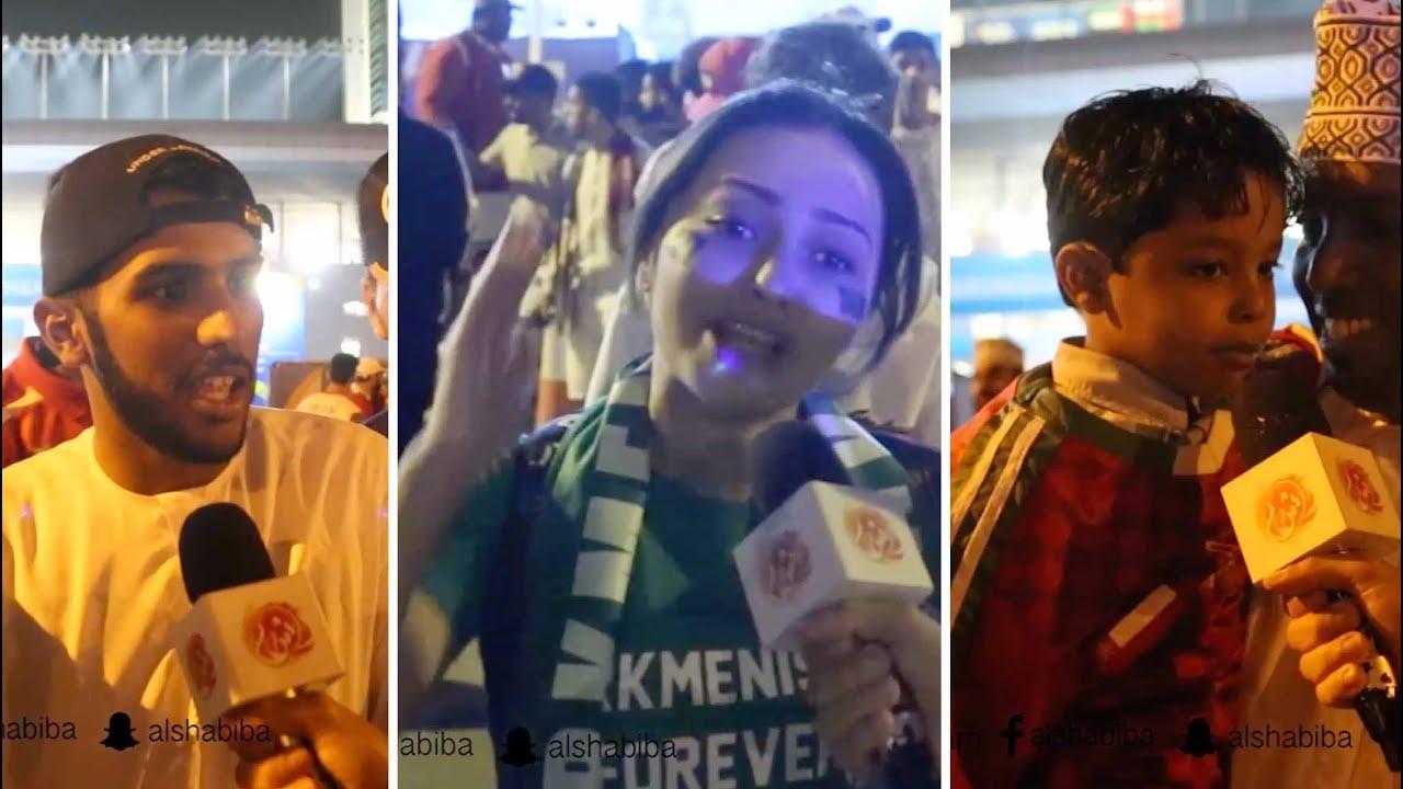 شاهد بالفيديو .. فرحة الجماهير العُمانية بعد الفوز على تركمانستان