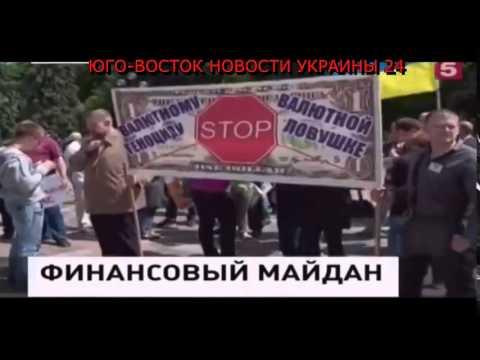 Новости ростовка омский район