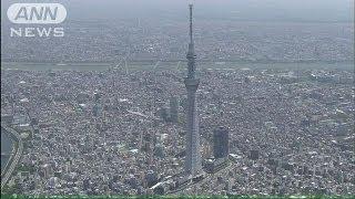 50年以上にわたって東京タワーから送信されてきた地上波テレビの電波が...
