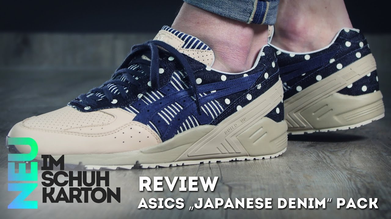 Asics Running Gel Sight Japanese Denim Pack India Ink India Ink