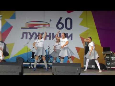 Open Kids and Open Crew в Лужниках