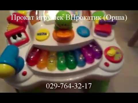 Прокат игрушек в Орше ВПрокатик - Развивающий игровой столик Weina Веселый оркестр