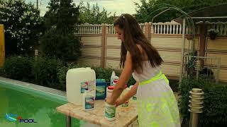 видео Химия для бассейнов
