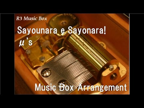Sayounara e Sayonara!/μ's [Music Box] (Love Live! School Idol Festival)