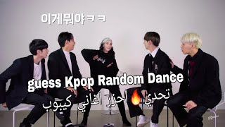 Baixar KPOP Random Play Dance Game with OTC // تحدي🔥!!/ احزر اغاني الكيبوب من خلال رقصي مع فرقة OTC