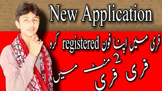 How to free mobile registration || PTA free registration || registration free mobile | malik superTV