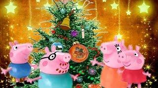 Свинка Пеппа мультик с игрушками Новый Год САМАЯ БОЛЬШАЯ НОВОГОДНЯЯ ЁЛКА В МИРЕ Волшебство!