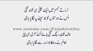 Repeat youtube video Suhag raat ka manzar dulhan ki zubani ( Urdu poem, 18+)☆★☆★☆★☆★☆★